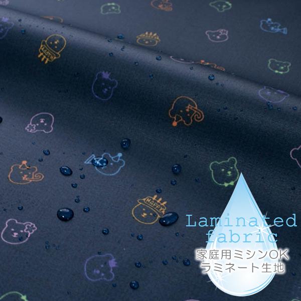 生地・布 ≪ Neon jelly bear ≫ ラミネート生地/幅103cm 手ざわりサラサラ・つや消しラミネート生地 10cm単位販売】