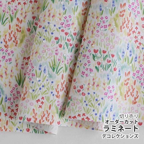 生地・布 ≪ Blurry garden ≫ ラミネート/幅104cm デコレクションズオリジナル生地・布 【10cm単位販売】