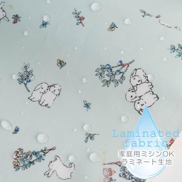 生地・布 ≪ Bunny Bunny - blue ≫ ラミネート生地/幅105cm 手ざわりサラサラ・つや消しラミネート生地 【10cm単位販売】