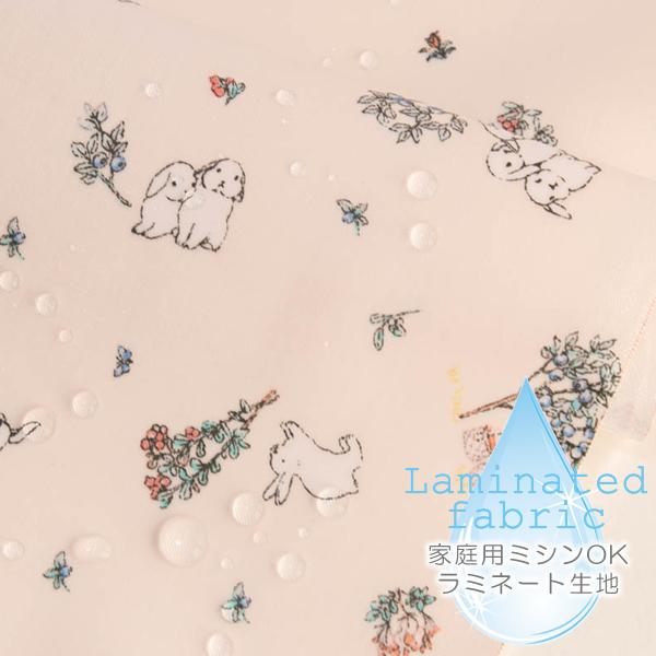 生地・布 ≪ Bunny Bunny - pink ≫ ラミネート生地/幅105cm 手ざわりサラサラ・つや消しラミネート生地 【10cm単位販売】