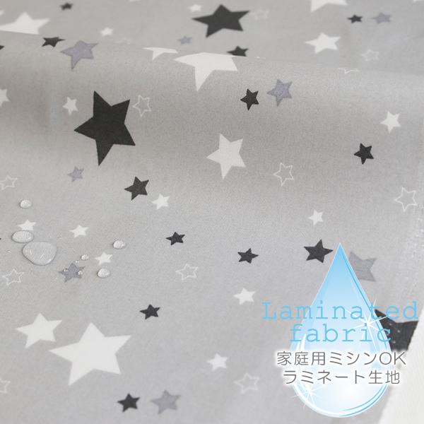 生地・布 ≪ STAR - gray ≫ ラミネート生地/幅106cm 手ざわりサラサラ・つや消しラミネート生地(ふつう厚) 【10cm単位販売】