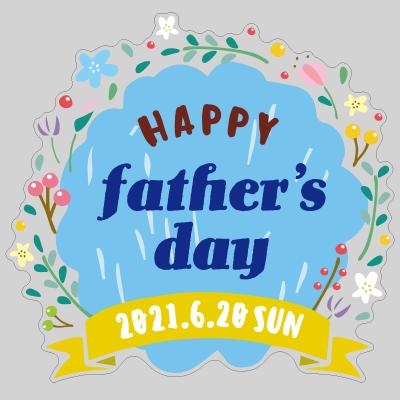 父の日タイトル 2021.6.20 HAPPY father's dayの写真