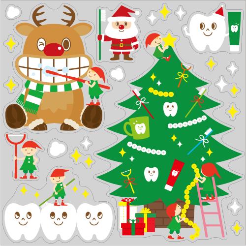 【VP】小人のハミガキ クリスマスツリーの写真
