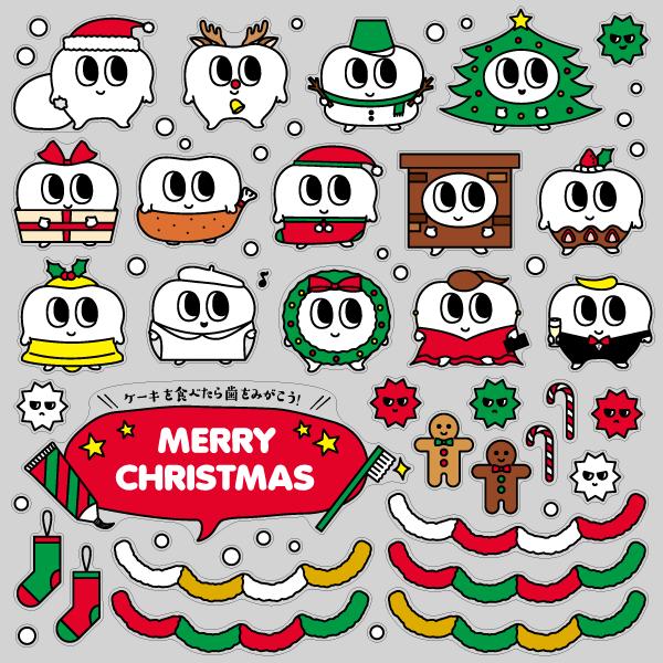 【VP】デンタルちゃんのクリスマスの写真