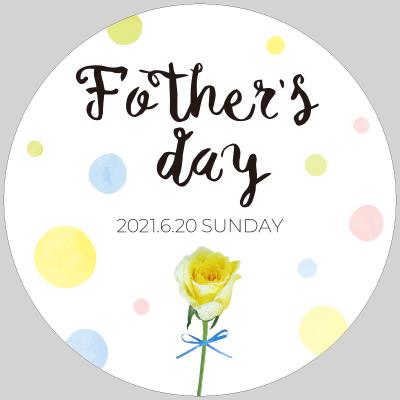 父の日タイトル Father's day 2021 黄色いバラの写真