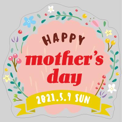母の日タイトル 2021.5.9 HAPPY mother's dayの写真