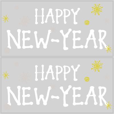 Happy New Year タイトルB スター