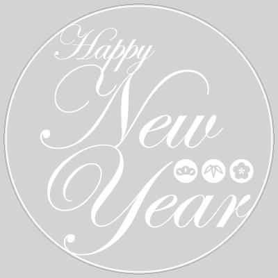 Happy New Year タイトル松竹梅