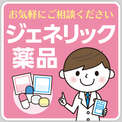 dph18005_m_a.png