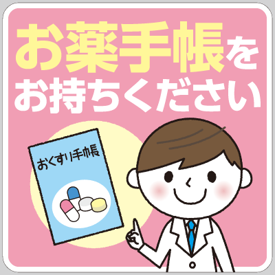 dph18006_m_a.png