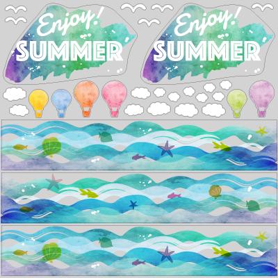 enjoy!summer