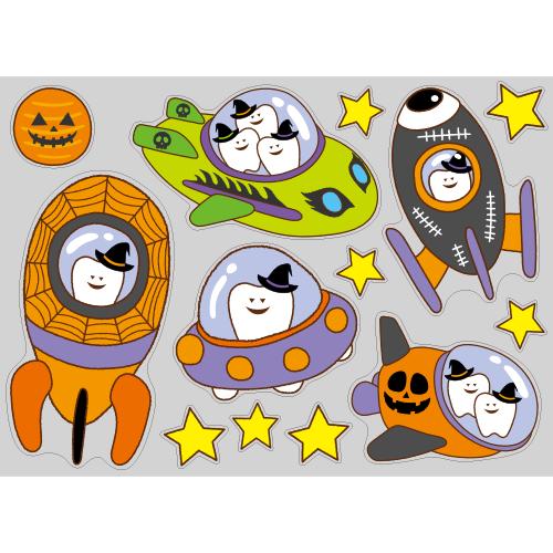 【PP】歯の旅立ち宇宙船 ハロウィン ミニAの写真