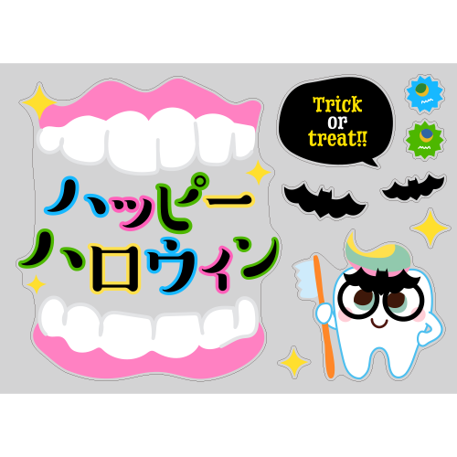 【PP】toothくんと仮装メガネ_Aの写真