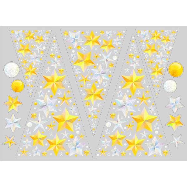 【PP】キラキラスター ツリー ミニの写真