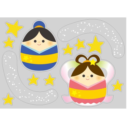【PP】織姫と彦星の写真