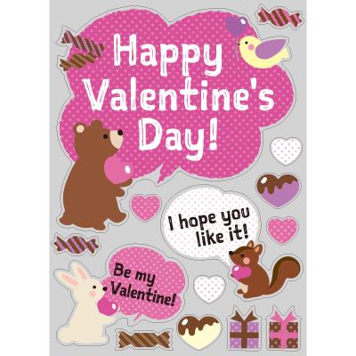 【PP】バレンタインメッセージ ミニの写真