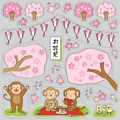 【VP】季節の動物シリーズ1-4月 お花見の写真