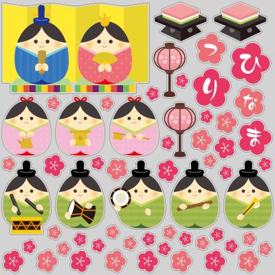 【VP】季節のたまごシリーズ1-3月 ひなまつりの写真