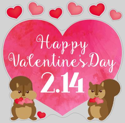 Valentine's Day リス