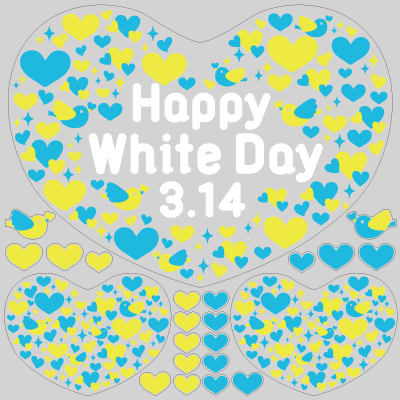 【VP】White Day 小鳥とハート