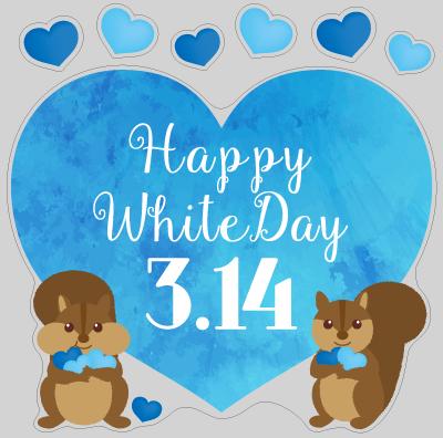 White Day リス
