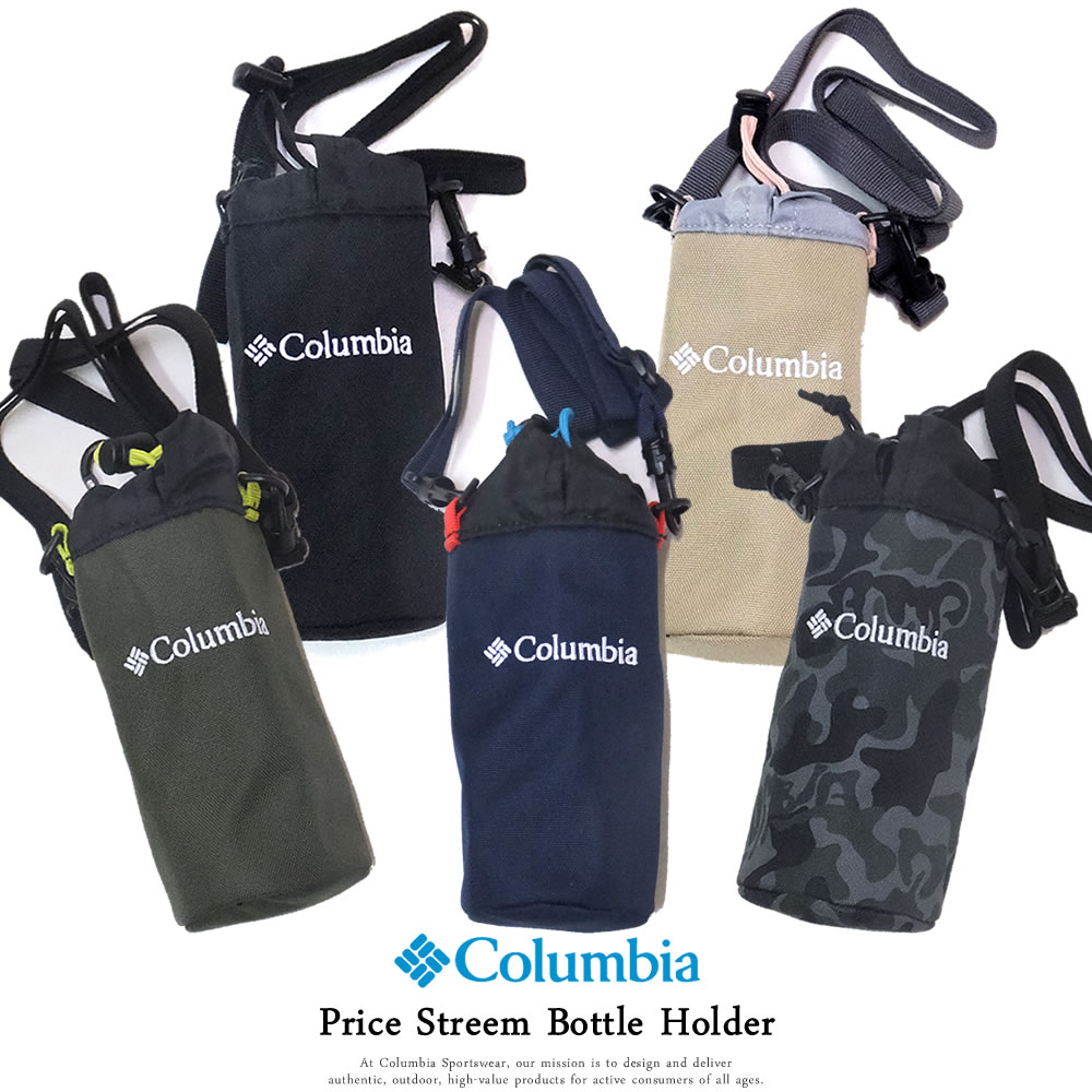 Columbia (コロンビア) ボトルホルダー PRICE STREAM BOTTLE HOLDER (PU2203)