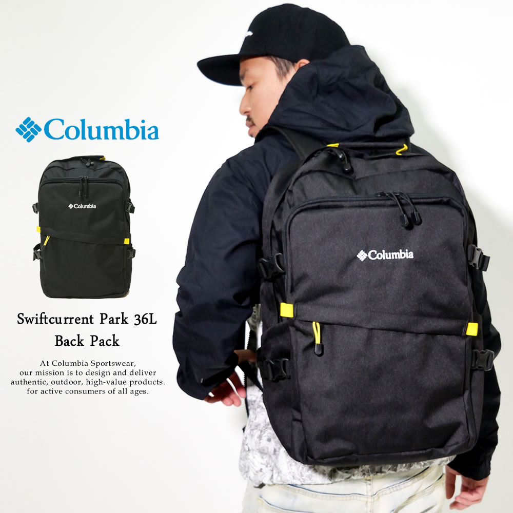 Columbia (コロンビア) バックパック SWIFTCURRENT PARK 35L BACK PACK (PU8414)