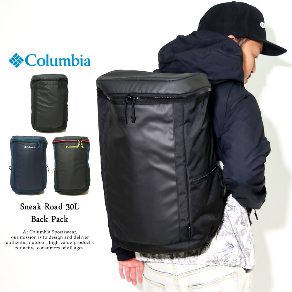 Columbia (コロンビア) バックパック SNAKE ROAD 30L BACK PACK (PU8423)
