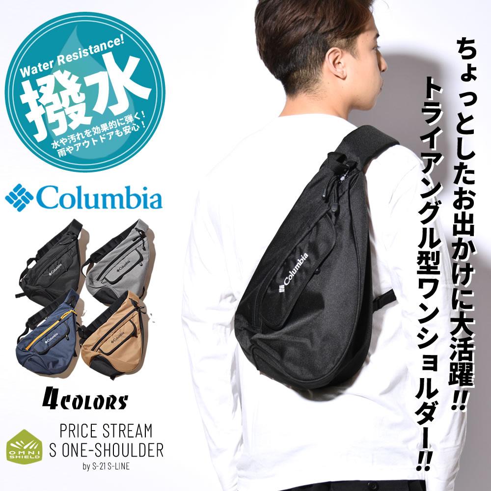 コロンビア ワンショルダーバッグ ボディバッグ メンズ レディース Columbia PRICE STREAM S ONE-SHOULDER PU8464