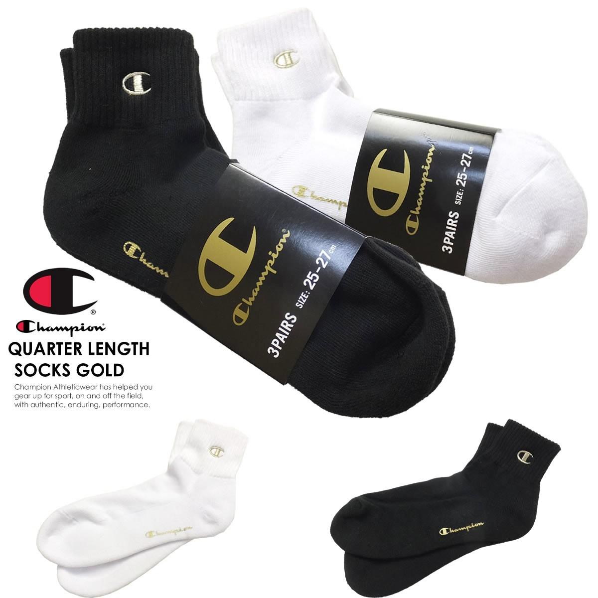 Champion (チャンピオン) クルーソックス メンズ 靴下 3足組 クォーターレングスソックス ソリッド 3P (C1-1706)