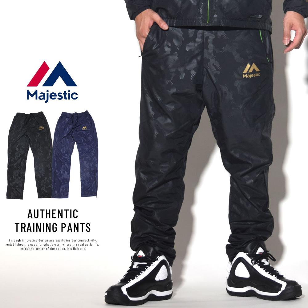 MAJESTIC マジェスティック ナイロンパンツ AUTHENTIC TRAINING PANTS XM11-MAJ0016