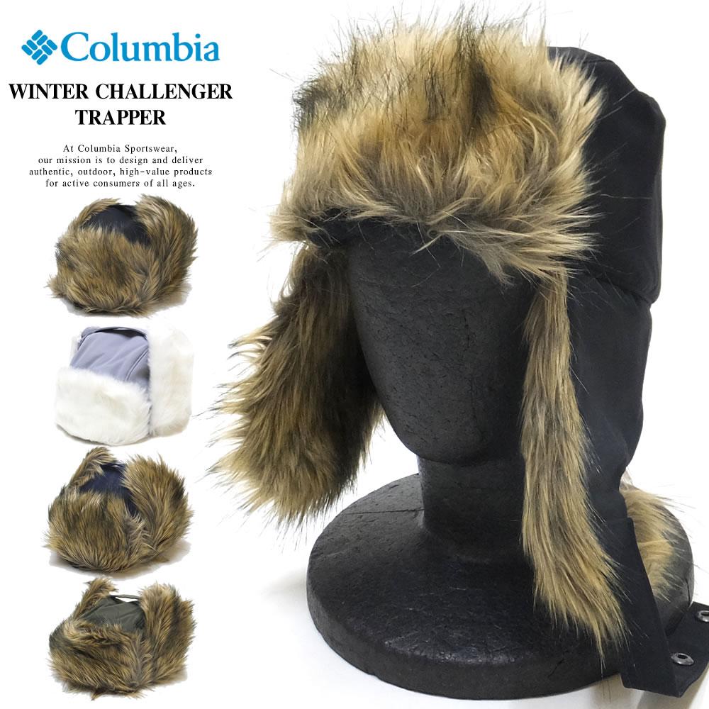 COLUMBIA コロンビア フライトキャップ WINTER CHALLENGER TRAPPER CU0072
