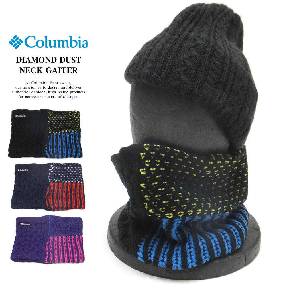 COLUMBIA コロンビア ネックウォーマー DIAMOND DUST NECK GAITER PU2098
