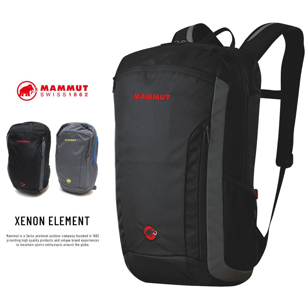 MAMMUT マムート バックパック XERON ELEMENT 2510-02670