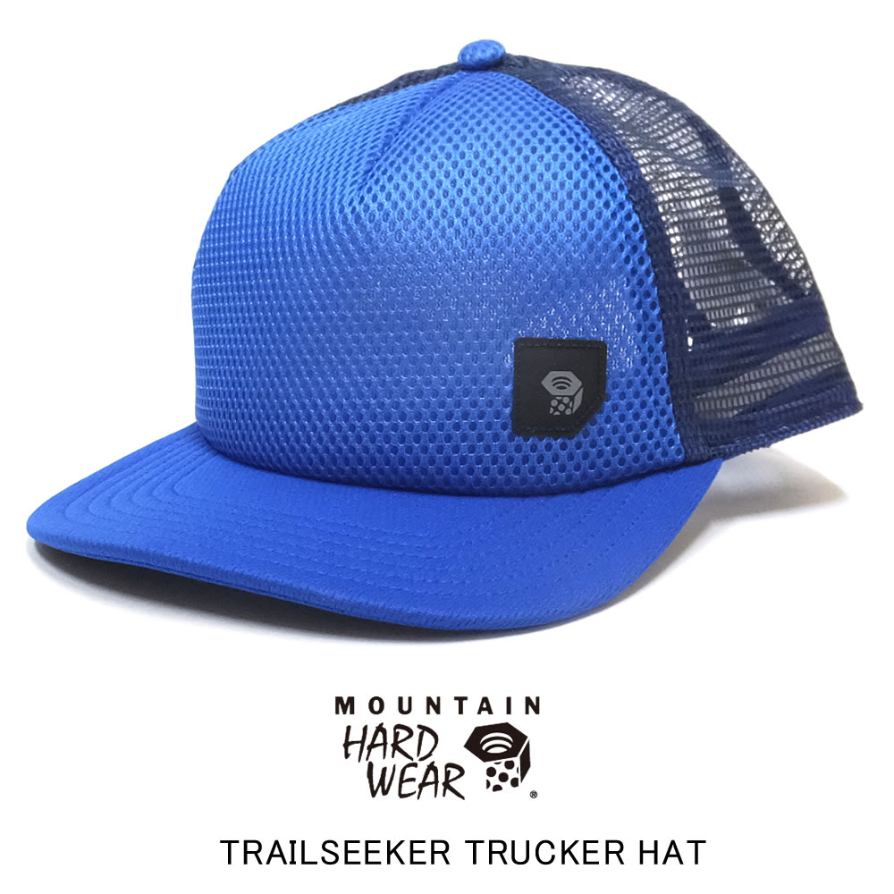MOUNTAIN HARD WEAR マウンテンハードウェア カーブバイザーキャプ TRAIL SEEKER TRUCKER HAT OU2213