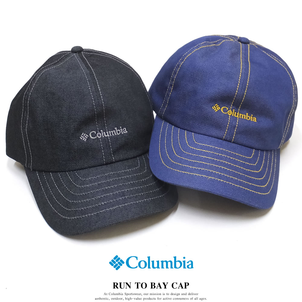 COLUMBIA コロンビア カーブバイザーキャップ RUN TO BAY CAP PU5068