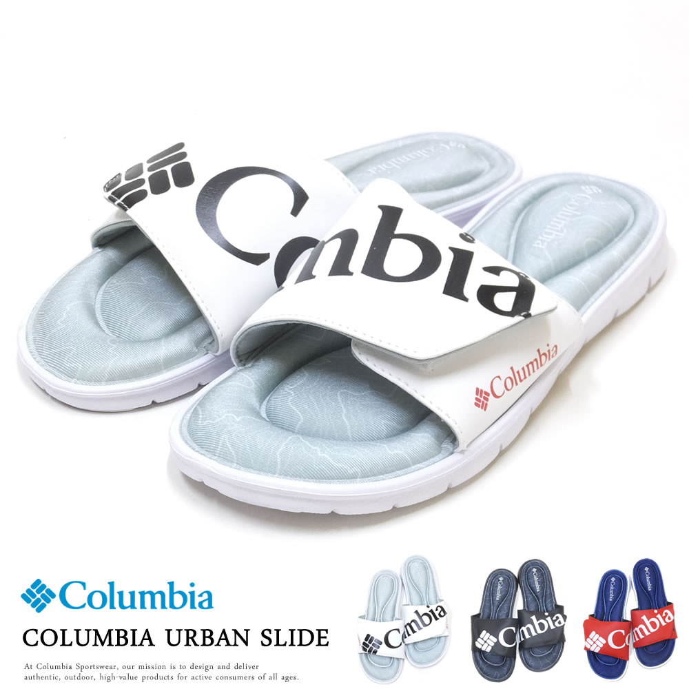 COLUMBIA コロンビア サンダル COLUMBIA URBAN SLIDE YU0267