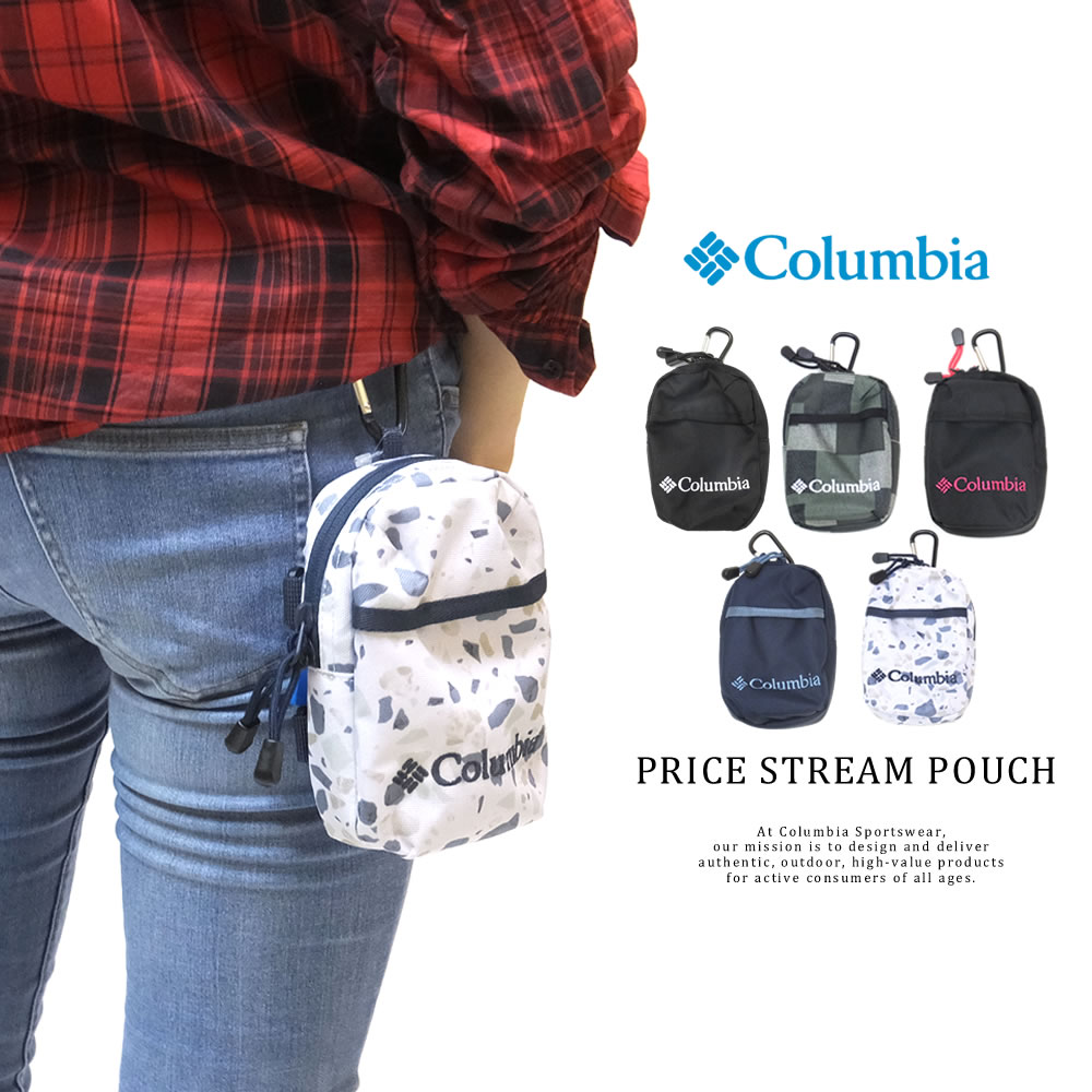 COLUMBIA コロンビア ポーチ カラビナ PRICE STREAM POUCH PU2201