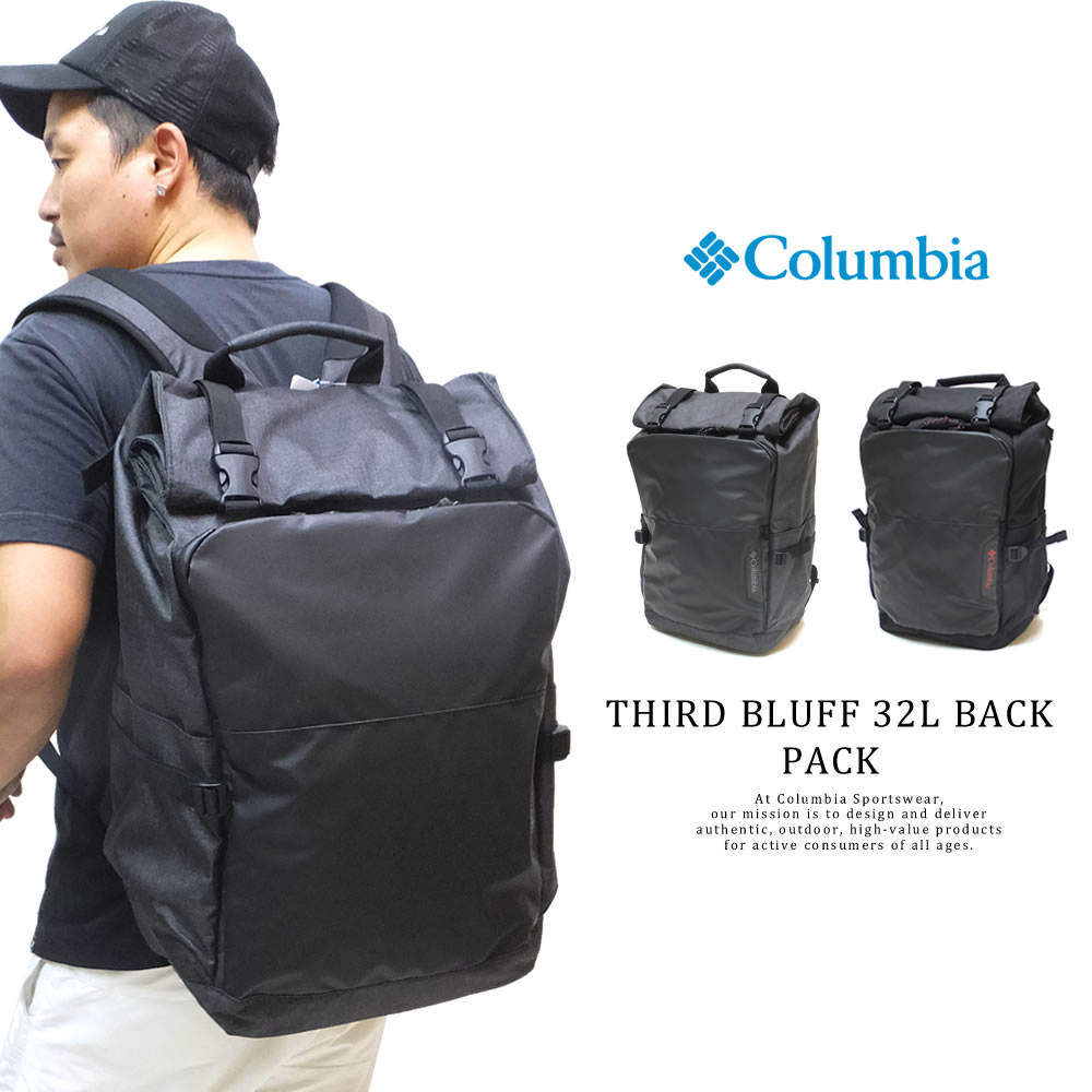 COLUMBIA コロンビア バックパック THIRD BLUFF 32L BACK PACK PU8325