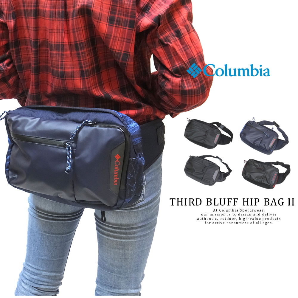 COLUMBIA コロンビア ヒップバッグ THIRD BLUFF HIP BAG II PU8327