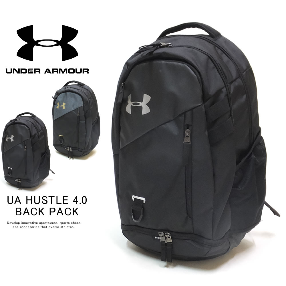 UNDER ARMOUR アンダーアーマー バックパック UA HUSTLE 4.0 BACK PACK 1342651