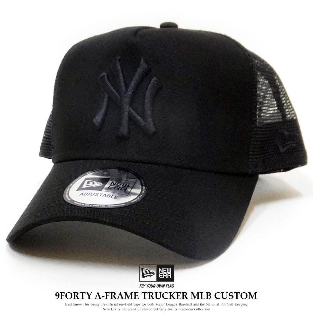 NEW ERA ニューエラ メッシュキャップ 9FORTY A-Frame トラッカー MLBカスタム ニューヨーク・ヤンキース ブラック 12119336