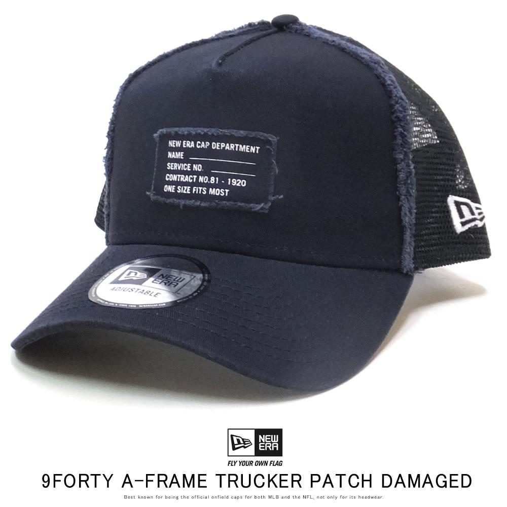 NEW ERA ニューエラ カーブバイザーキャップ 9FORTY A-Frame トラッカー パッチダメージド ネイビー 12119349