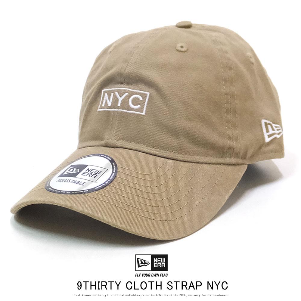 NEW ERA ニューエラ カーブバイザーキャップ 9THIRTY ニューヨーク NYC ボックス カーキ 12119371