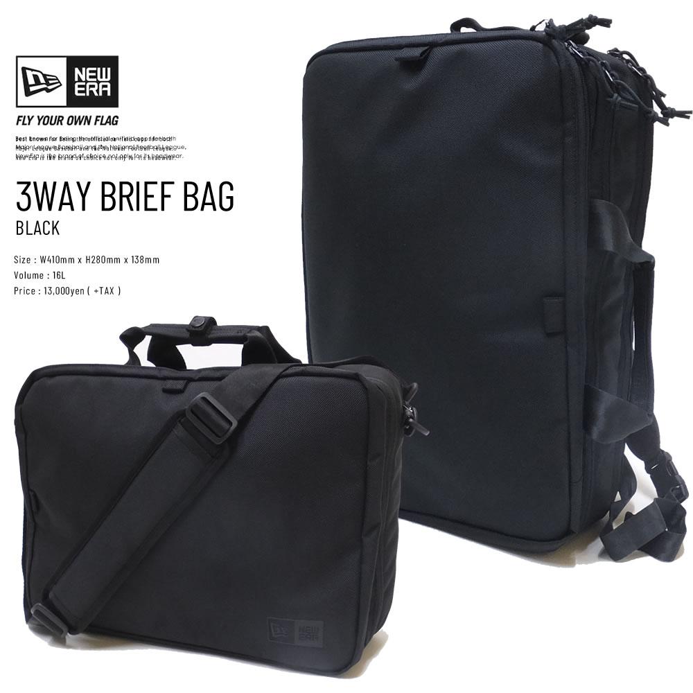 NEW ERA ニューエラ ビジネスコレクション スリーウェイ ブリーフバッグ ブラック 11901527