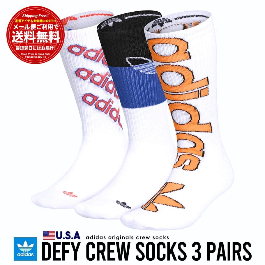 アディダス オリジナルス adidas Originals クルーソックス メンズ 靴下 3足組セット USAモデル デファイクルーソックス 3ペアーズ EV7740