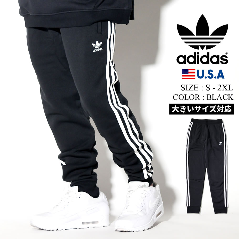 adidas アディダス ジャージパンツ メンズ ストリート系 スポーツ ヒップホップ B系 ファッション DV1549 服 通販