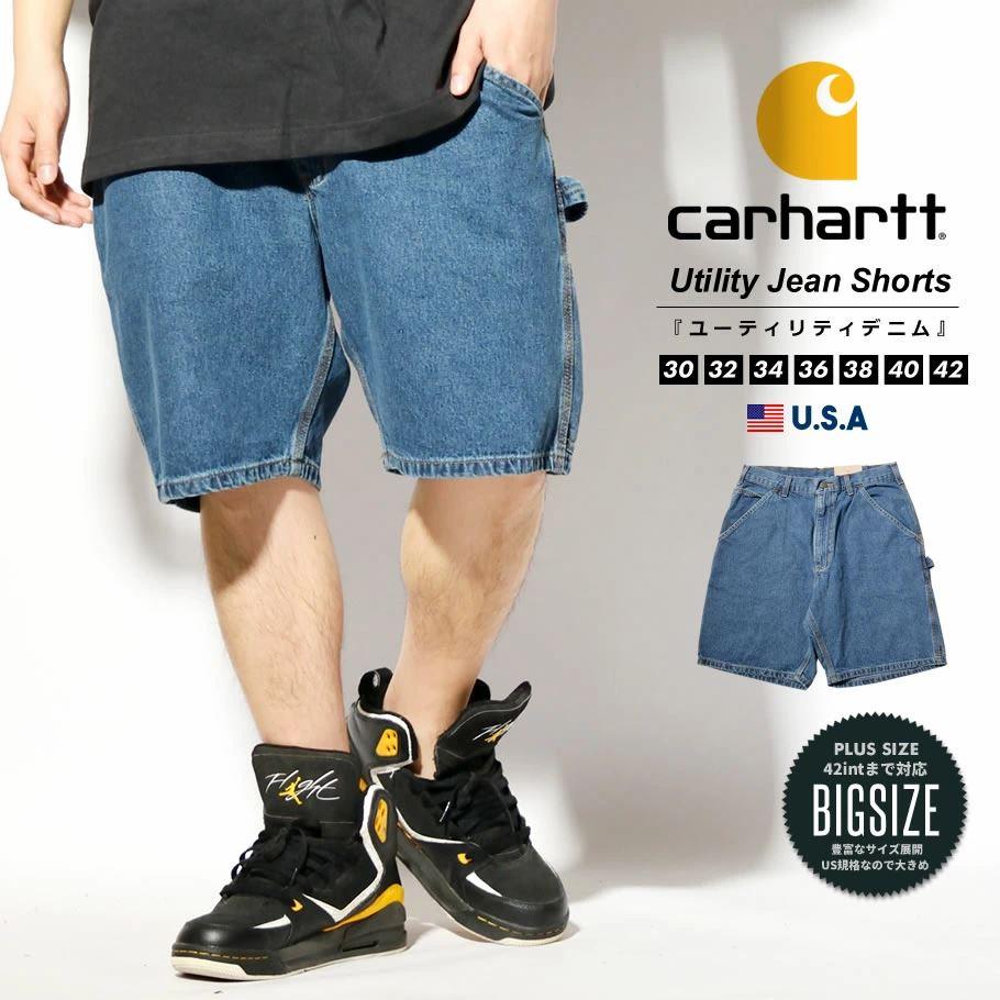 Carhartt カーハート ハーフパンツ ショートパンツ メンズ USAモデル デニムワークショーツ B28