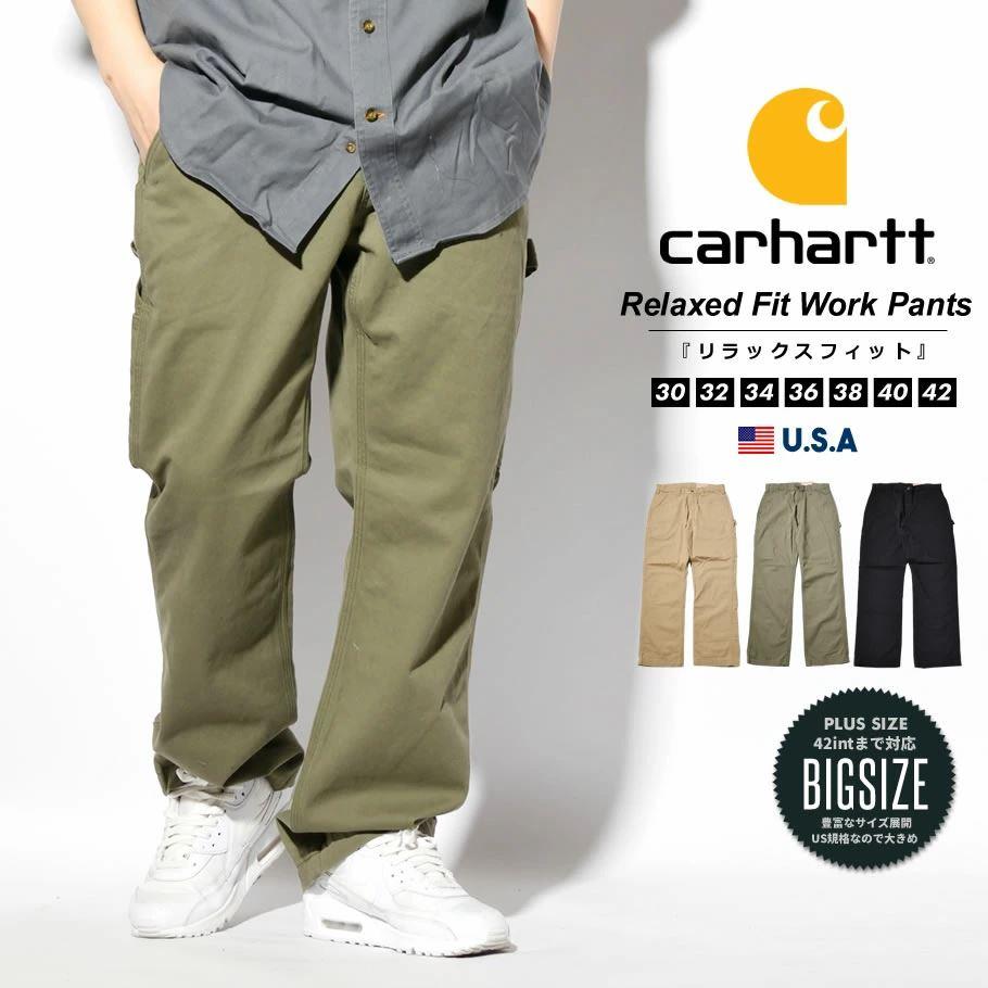 Carhartt カーハート チノパン ワークパンツ メンズ USAモデル ウォッシュドツイル リラックスドフィット ワークパンツ B324