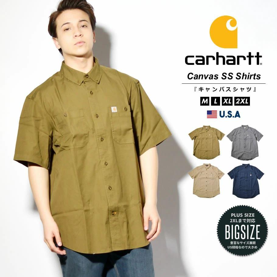 Carhartt カーハート ワークシャツ ダックキャンバス メンズ 半袖 ボタンダウン ビッグシルエット 大きいサイズ USAモデル 103555